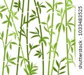 bamboo background japanese... | Shutterstock .eps vector #1033483525
