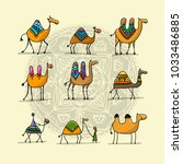 camels collection  sketch for... | Shutterstock .eps vector #1033486885