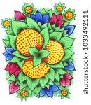 decorative watercolor yellow...   Shutterstock . vector #1033492111