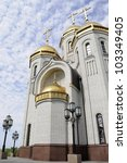 christian temple with golden