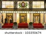 new york city   may 13  plaza... | Shutterstock . vector #103350674