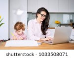 working mother concept. young... | Shutterstock . vector #1033508071