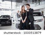 now her dream comes true. car...   Shutterstock . vector #1033513879