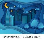 paper skyscrapers. achitectural ... | Shutterstock .eps vector #1033514074