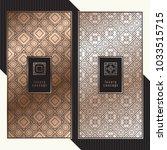 luxury cards art deco style.... | Shutterstock .eps vector #1033515715