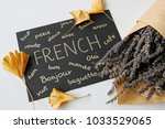 concept of learning french... | Shutterstock . vector #1033529065