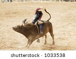 bucking action during the bull... | Shutterstock . vector #1033538