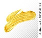 gold hand drawn paint brush... | Shutterstock .eps vector #1033542145
