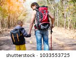 family travel  father and son... | Shutterstock . vector #1033553725