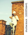 handsome bearded man cook chef... | Shutterstock . vector #1033556641