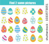 easter activity. find the same... | Shutterstock .eps vector #1033573051