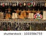 historical handmade tiny... | Shutterstock . vector #1033586755