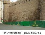 baku  azerbaijan   february 25... | Shutterstock . vector #1033586761