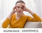 little relief. brunette... | Shutterstock . vector #1033594921
