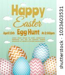 easter spring holiday card with ... | Shutterstock .eps vector #1033603531