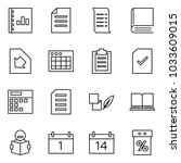 flat vector icon set   annual... | Shutterstock .eps vector #1033609015