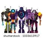 color vector robots in white... | Shutterstock .eps vector #1033613917