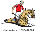 equestrian polo player and pony ... | Shutterstock .eps vector #1033618384