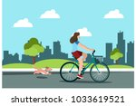 young girls riding bikes with... | Shutterstock .eps vector #1033619521