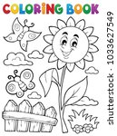 coloring book flower topic 7  ... | Shutterstock .eps vector #1033627549