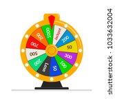 wheel of fortune lottery luck... | Shutterstock . vector #1033632004