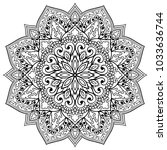 vector filigree mandala with... | Shutterstock .eps vector #1033636744