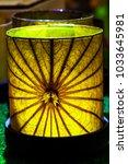 modern lamp in hotel....   Shutterstock . vector #1033645981
