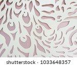 closeup art of blackground for... | Shutterstock . vector #1033648357