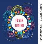 festa junina   latin american ... | Shutterstock .eps vector #1033648891