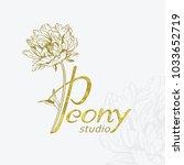 peony studio logo design vector.... | Shutterstock .eps vector #1033652719
