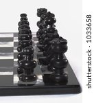 onyx stone hand carved chess... | Shutterstock . vector #1033658