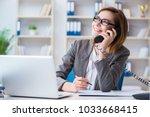 businesswoman working in the...   Shutterstock . vector #1033668415