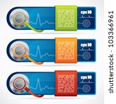 glossy medical vector banners   Shutterstock .eps vector #103366961