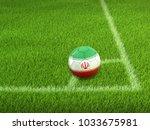 3d illustration. soccer...   Shutterstock . vector #1033675981