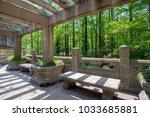 music station image | Shutterstock . vector #1033685881