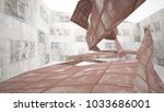 empty smooth abstract room... | Shutterstock . vector #1033686001