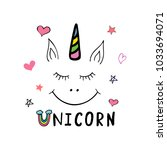 unicorn. typography poster. | Shutterstock .eps vector #1033694071