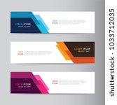 vector abstract banner design. ...   Shutterstock .eps vector #1033712035