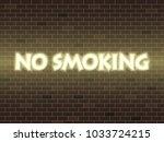 no smoking text neon light   Shutterstock .eps vector #1033724215