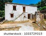 displaced village samaria in... | Shutterstock . vector #1033729315