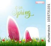 easter hunt sale promotion  ... | Shutterstock .eps vector #1033731331