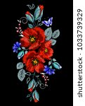 embroidery of cornflowers ... | Shutterstock .eps vector #1033739329