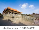 china ancient building | Shutterstock . vector #1033749211