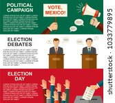 elections and voting in mexico... | Shutterstock .eps vector #1033779895