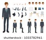 business man character... | Shutterstock .eps vector #1033782961