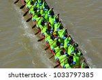 Small photo of Traditional Racing boat (Long boats) Boat Racing Competition at the Nan River