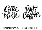 vector hand drawn lettering.... | Shutterstock .eps vector #1033801441