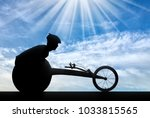 silhouette of sportsman... | Shutterstock . vector #1033815565