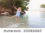 healthy tourist middle age... | Shutterstock . vector #1033826065