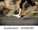 action motion blur running feet ... | Shutterstock . vector #103382987